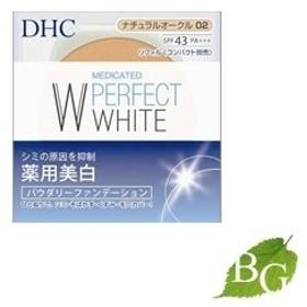 DHC 薬用 PW (パーフェクトホワイト) パウダリーファンデーション リフィル (ナチュラルオークル02) 10g