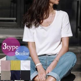 カットソー Tシャツ 選べる3タイプ 春夏 リラックス トップス レディース (メール便送料無料)(t568)