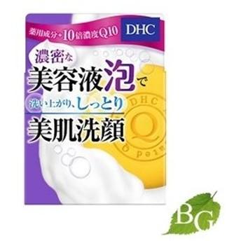 DHC 薬用Qソープ (SS) 60g