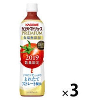 カゴメ トマトジュースプレミアム 無塩 スマートPET 720ml 1セット(3本)