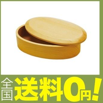 ヤマコー くりぬき弁当箱 オーバル 88723