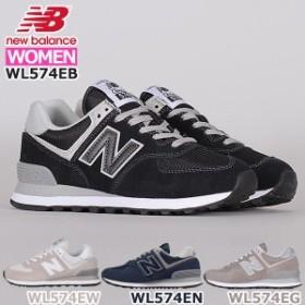 ニューバランス 574 レディース ブラック ネイビー グレー ホワイト スニーカー WL574 WL574EB WL574EG WL574EN WL574EW new125