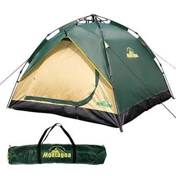 ワンタッチテント 4人用 5人用 広げるだけの10秒設営テント アウトドア