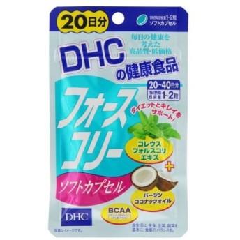 DHC フォースコリー ソフトカプセル 40粒 /DHC サプリメント (毎)