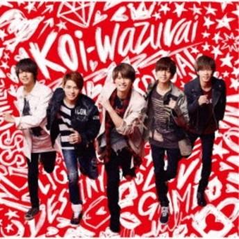 King & Prince/koi-wazurai《限定盤A》 (初回限定) 【CD+DVD】