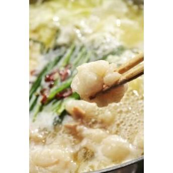 元祖B級グルメの街 久留米のもつ鍋10人前 3種のスープ(塩、醤油、味噌)