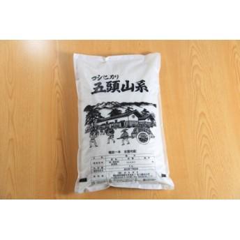 コシヒカリ2kg2袋「米屋のこだわり阿賀野市産」