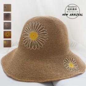 サファリハット レディース 麦わら帽子 つば広 UVカット 日焼け防止 折りたたみ 紫外線対策 春夏秋 花柄 刺繍 ビーチ 旅行 おしゃれ アウ