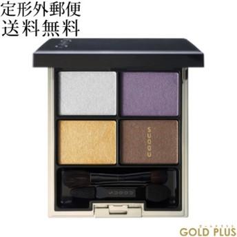 8月2日発売スック デザイニング カラー アイズ #13 月霞-TSUKIKASUMI -SUQQU-