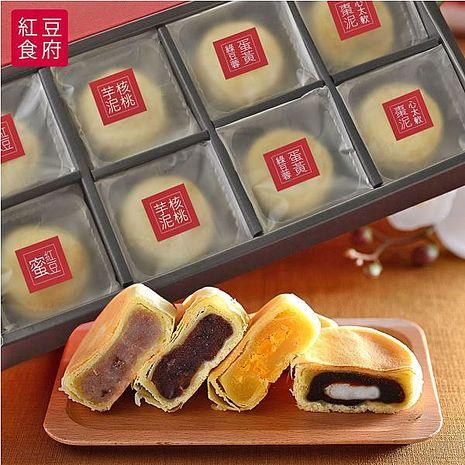 《紅豆食府SH》蘇式月餅禮盒(附提袋)-預購-APP9/5-9/12出貨