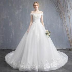 体型カバー ウェディングドレス トレーン オフショルダー 結婚式 披露宴 オーダーサイズ可 お得ベール,パニエ,グローブ3点セット付1389