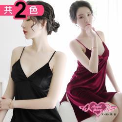 天使霓裳 貴氣優雅 細肩帶連身睡裙(共兩色F) GV3168