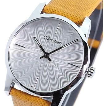 カルバンクライン CALVIN KLEIN 腕時計 レディース K2G231G6 シティ CITY クォーツ シルバー キャメル