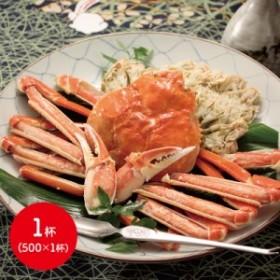 【送料無料】 ボイル ずわいがに 500g ズワイガニ 蟹 カニ 惣菜 プレゼント 2019 C1965 お歳暮 ギフト お取り寄せ 特産 手土産 かに おす