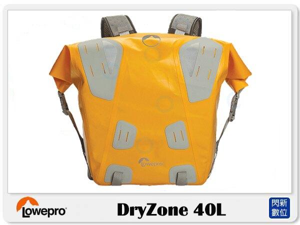 【滿3000現折300+點數10倍回饋】Lowepro 羅普 DryZone 40L 防水族後背包 40L 防水包 後背包 (公司貨)