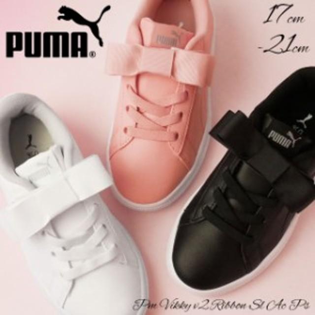 キッズ ジュニア 女の子 スニーカー ローカット プーマ PUMA v2 SL AC PS 370518 ビッキー リボン 子供靴 ベルクロ カジュアルシューズ