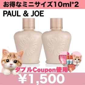 【PAUL&JOE 】プロテクティング ファンデーション プライマー S SPF42 PA+++ (10ml2) 20ml モイスチュアライジング ファンデーショ