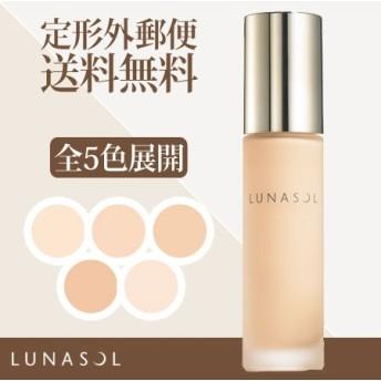 ルナソル グロウイングウォータリーオイルリクイド 全5色展開 30ml (ファンデーション) -LUNASOL-