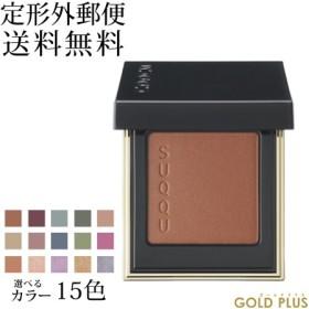 スック カラー トーンタッチアイズ 選べる全15色 -SUQQU-