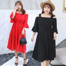 高品質 激安 韓国ファッション 大きいサイズ レディース ワンピース シフォン レジャーマキシ 七分袖 着痩せ 通勤レッド ブラックXL-4XL