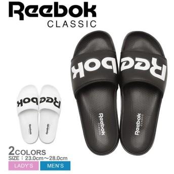 リーボック サンダル リーボッククラシック スライド CN0735 CN0736 メンズ レディース REEBOK 靴