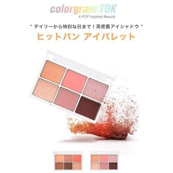 アイシャドウ アイメイク コスメ Colorgram;TOK カラーグラムトック ヒットペンアイパレット 韓国コスメ Y583