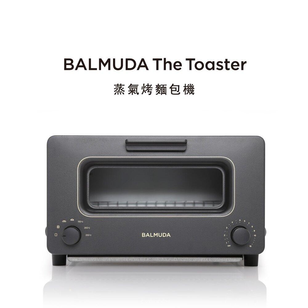 BALMUDA The Toaster 蒸氣烤麵包機K01D-KG (黑)