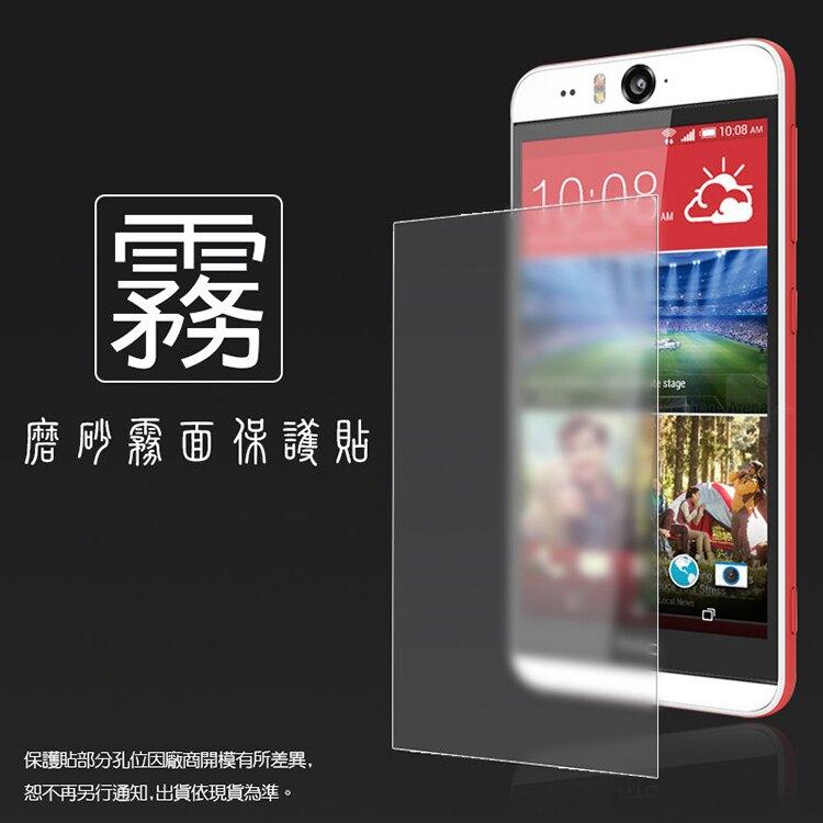 霧面螢幕保護貼 HTC Desire EYE M910X 保護貼 軟性 霧貼 霧面貼 磨砂 防指紋 保護膜