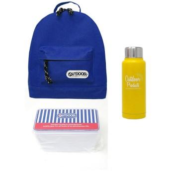 OUTDOOR リュック型ランチバッグ&ボトル&ランチボックスセット○314951 ブルー お弁当箱・水筒