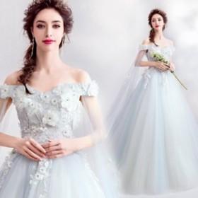 トレーン フォマールドレス オフショルダー ウェディングドレス チュール お呼ばれドレス パーティドレス フェミニン 結婚式 花嫁 二次会