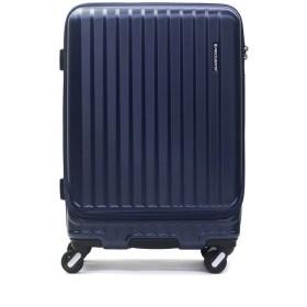 ギャレリア フリクエンター スーツケース FREQUENTER MALIE マーリエ Mサイズ フロントオープン 充電 キャリーケース 拡張 55L 3泊 1 281 ユニセックス ネイビー F 【GALLERIA】