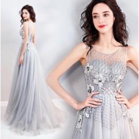 優雅 トレーン ロングドレス 袖なし ウェディングドレス パーティドレス フェミニン ピアノ 着痩せ フォマール 宴会 編み上げ