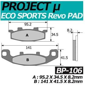 BP-106 エコスポーツレボパッド プロジェクトミュー KAWASAKI KLE400,ZX400,GPX400R,XE500S,NINJA ZX-6等【ヒョスン、カワサキ、スズキ】
