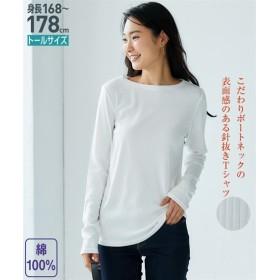 トールサイズ 綿100%針抜きボートネックTシャツ 【高身長・長身】Tシャツ・カットソー, tall, T-shirts, T恤