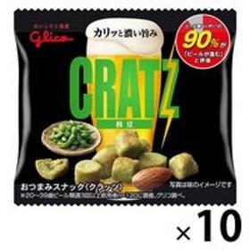 江崎グリコ クラッツミニタイプ 枝豆 1セット(10個)