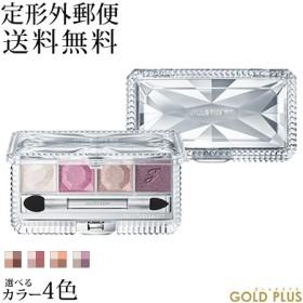 ジルスチュアート エターナルクチュール アイズ シマー 選べる4色展開 - JILLSTUART -