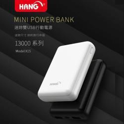 HANG 13000MAH X15 超級迷你雙孔行動電源