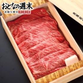 米沢牛 すき焼き用 肩ロース肉 400g お歳暮 お年賀 ギフト ブランド肉 国産 和牛 お取り寄せ グルメ 送料無料