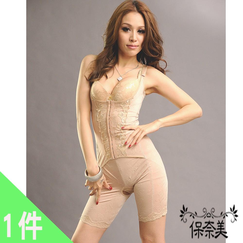 【保奈美】420丹腰夾式連身塑衣(1件組)~加大碼