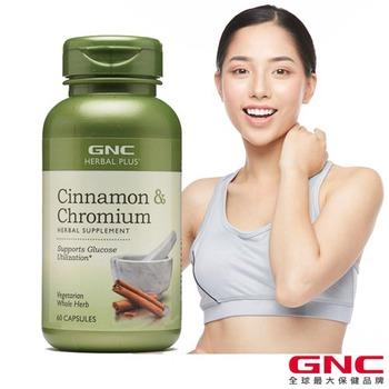 【GNC 健安喜】避唐膠囊食品 60顆(鉻/肉桂)