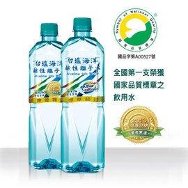 【免運直送】台鹽(台塩)海洋鹼性離子水850ml-6箱 【合迷雅好物商城】