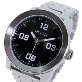 ニクソン NIXON 腕時計 メンズ A346000 クォーツ ブラック シルバー