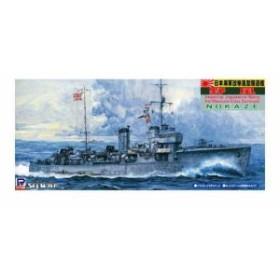 1/700 日本海軍 駆逐艦 野風 限定品[SPW10]