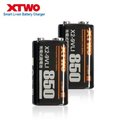 Xtwo 高容量850型 9V鋰充電電池 2入
