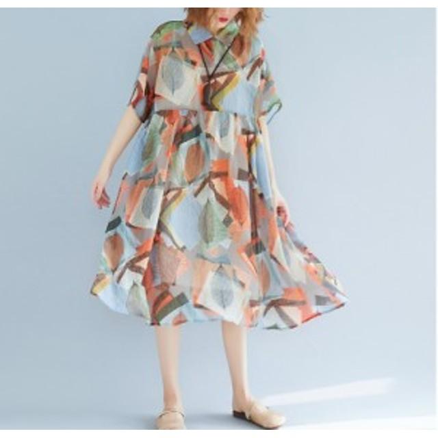 ワンピース シフォン ひざ下丈 半袖 袖あり 20代 30代 可愛い ワンピース 大きいサイズ ゆったり 体型カバー Iライン 袖付き ワンピース