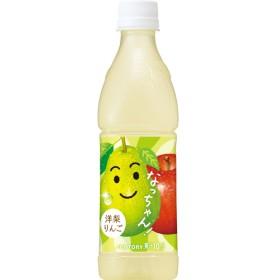 なっちゃん 洋梨りんご 冷凍兼用 (425ml24本入)