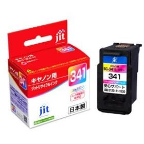 ジット リサイクルインク 3色一体 JIT-C341C