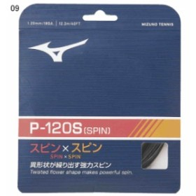 ミズノ テニス テニスガット P-120S  MIZUNO 63JGH960