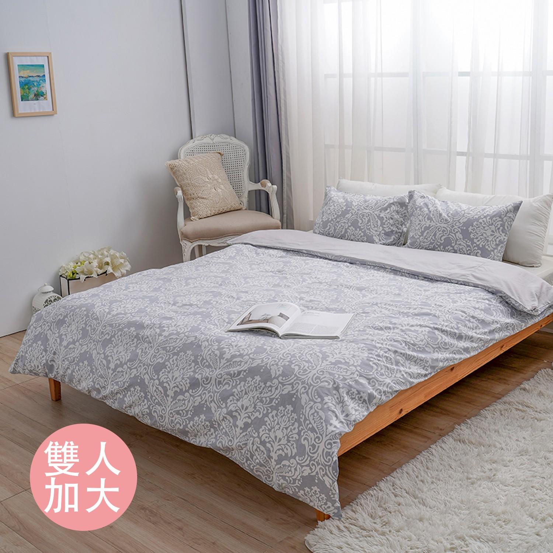 日本西村Westy - 法國時代-加大Queen Size雙人被套床包4件組-優雅灰-加大Queen Size雙人款4件組-優雅灰...