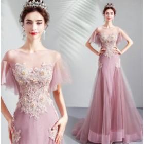 お呼ばれドレス マーメイドラインドレス 袖あり ロングドレス パーティドレス フェミニン フォマールドレス 着痩せ ピアノ 演出 編み上げ